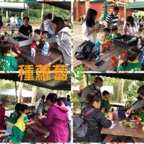 士箱幼兒園 親子旅遊